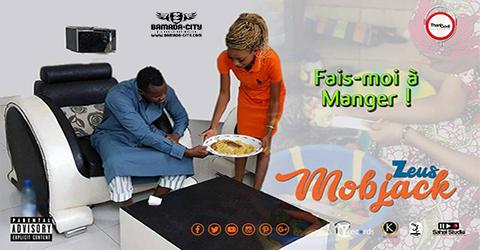 MOBJACK - FAIS-MOI À MANGER (SON)