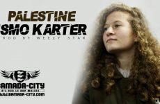 ISMO KARTER - PALESTINE