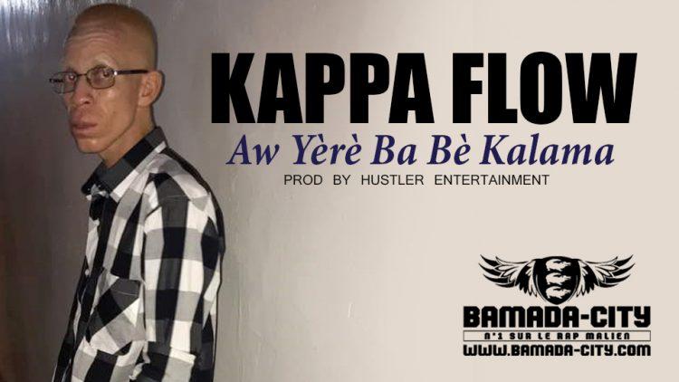 KAPPA FLOW - AW YÈRÈ BA BÈ KALAMAN Prod by HUSTLER ENTERTAINMENT