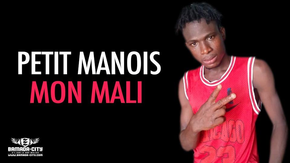 PETIT MANOIS - MON MALI - Prod by H2MUSIC